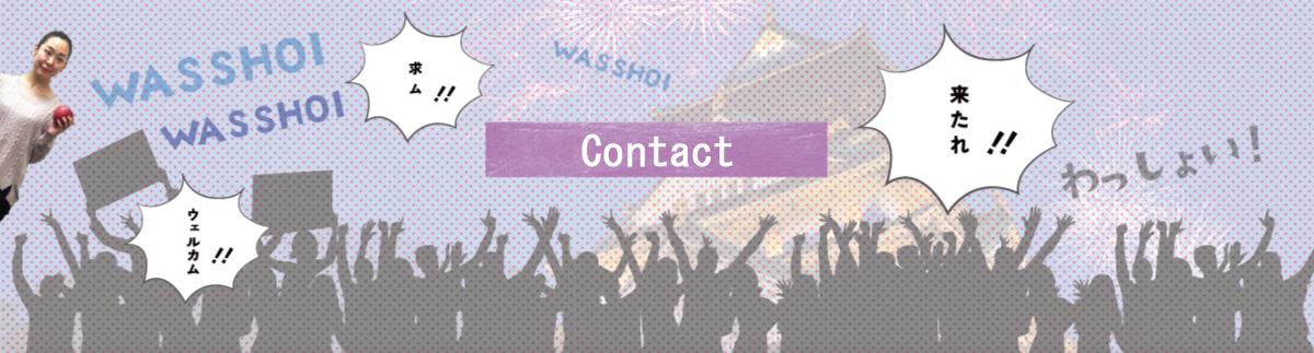 Contact En