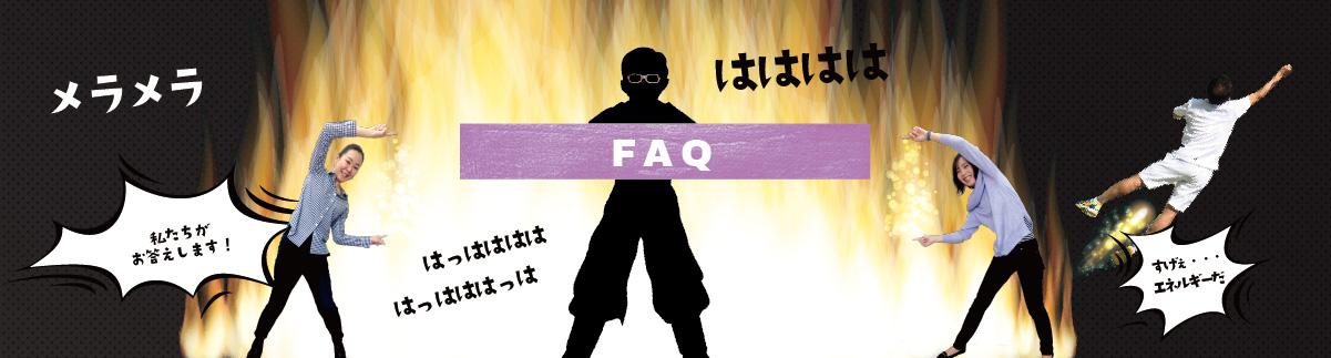 FAQ EN